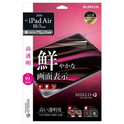 MSソリューションズ iPad_Air(第4世代)/11インチiPad_Pro(第2世代)/11インチiPad_Pro保護フィルム 「SHIELD・G HIGH SPEC FILM」 高透明