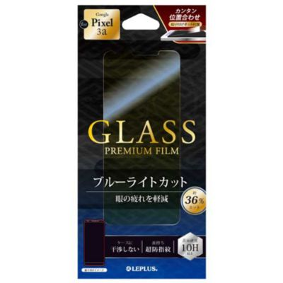 MSソリューションズ Pixel 3a ガラスフィルム 「GLASS PREMIUM FILM」 スタンダードサイズ ブルーライトカット