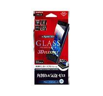 Xperia XZ1 ガラスフィルム[G2] 3DFLEXIBLE 光沢/ブルーライトカット 0.20mm
