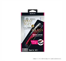 LEPLUS Xperia XZ1 ガラスフィルム+ソフトケース セット通常 0.33mm