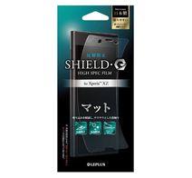 LEPLUS Xperia XZ 保護フィルム「SHIELD・G HIGH SPEC FILM」 マット