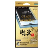 LEPLUS Xperia™ XZ/XZs ガラスフィルム 「GLASS PREMIUM FILM」 全画面保護 R 高光沢 剛柔ガラス 0.25mm