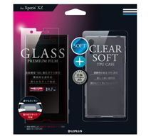 LEPLUS Xperia XZ 「GLASS + CLEAR SOFT」ガラスフィルム+ソフトケース セット