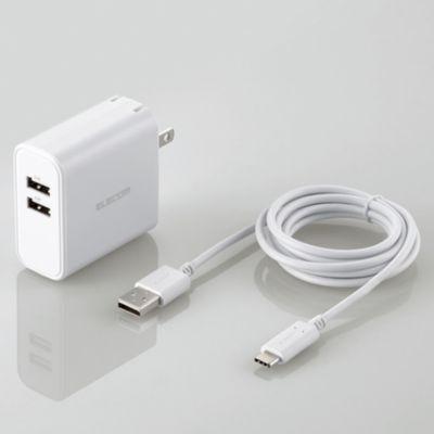 エレコム スマホ・タブレットAC充電器/4.8A/USB-Aメス2ポート/1.5m