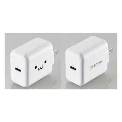 エレコム スマートフォン・タブレット用AC充電器/PD対応/18W/Type-C1ポート