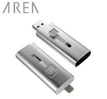 area Lightning&USBメモリ 32GB MS-LIME32-SL お一人様1個限り