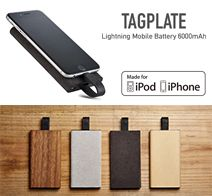 NuAns TAGPLATE Lightning付きモバイルバッテリー 6000mAh