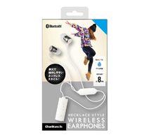 Owltech Bluetooth4.2 IPX4準拠 運動に最適なネックストラップ式 防水ワイヤレスイヤホン