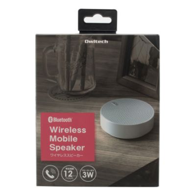 Owltech Bluetooth4.0ワイヤレススピーカー