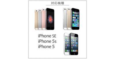 de8aac1374 Owltech iPhone SE/5s/5用 kuboq PU手帳型ケース 千鳥格子