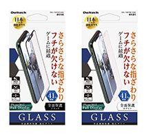 Owltech フチが欠けない新素材フレーム iPhone X専用ブルーライトカットアンチグレア 全面保護 強化ガラス