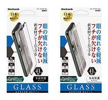 Owltech ブルーライトカットとフチが欠けない新素材フレーム iPhone X専用 全面保護 強化ガラス