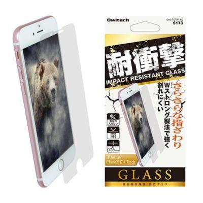 アウトレット 耐衝撃強化ガラス アンチグレアタイプ オウルテック OWL-TGTIP7-AG iPhone 8 / 7 / 6s/6