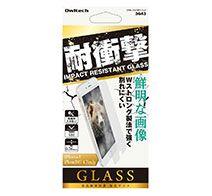 Owltech 鮮明な画像 iPhone 8 / 7対応 耐衝撃 強化ガラス