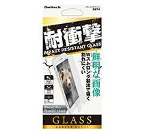 Owltech 鮮明な画像 iPhone 8 Plus / 7 Plus対応 耐衝撃 強化ガラス