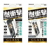 Owltech 鮮明な画像 iPhone 8 Plus / 7 Plus対応 耐衝撃 全面保護 強化ガラス