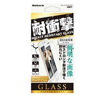 Owltech 鮮明な画像 iPhone 8 / 7対応 耐衝撃 全面保護 強化ガラス