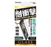 Owltech 鮮明な画像で割れにくい iPhone X専用 耐衝撃 全面保護 強化ガラス