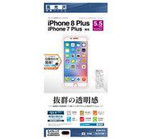 ラスタバナナ iPhone 8 Plus 高光沢フィルム