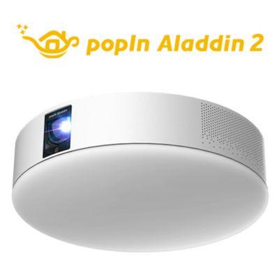 popIn Aladdin 2  画期的な3in1シーリングライト