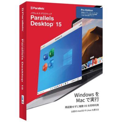 パラレルス Parallels Desktop 15 Pro Edition Retail Box 1Yr JP (プロ1年版)