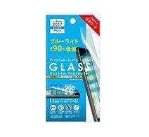 PGA iPhone 8 Plus / 7 Plus用 液晶保護ガラス ブルーライト低減90%