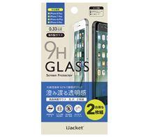 PGA iPhone 8 Plus / 7 Plus /  6s Plus/6 Plus 液晶保護ガラス 光沢 2枚組