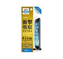 PGA iPhone 8 Plus / 7 Plus用 液晶保護フィルム 衝撃吸収EXTRA光沢