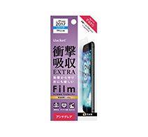 PGA iPhone 8 Plus / 7 Plus用 液晶保護フィルム 衝撃吸収EXTRAアンチグレア