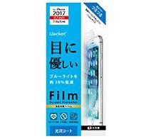 PGA iPhone 8 / 7 / 6s/6用 液晶保護フィルム ブルーライト低減 光沢