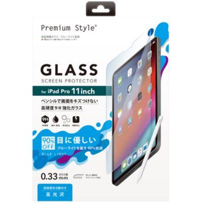 PGA iPad Pro 11インチ用 液晶保護ガラス ブルーライト