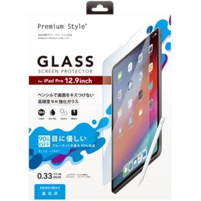 PGA iPad Pro 12.9インチ3rdG用 液晶保護ガラス ブルーライト