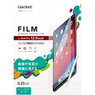 PGA iPad Pro 12.9インチ3rdG用 液晶保護フィルム ハードコート