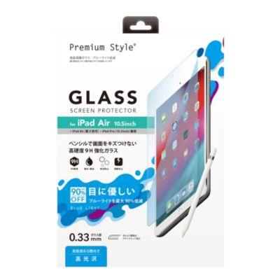 PGA iPad Air 10.5インチ用 液晶保護ガラス ブルーライト
