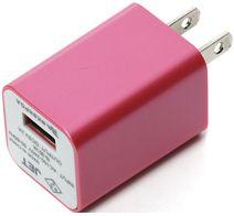 PGA USBポート2A出力コンパクトAC充電器