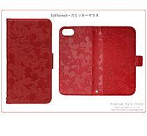 PGA iPhone 8 / 7用 フリップカバー