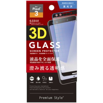 PGA GooglePixel3用 液晶全面保護ガラス スーパークリア