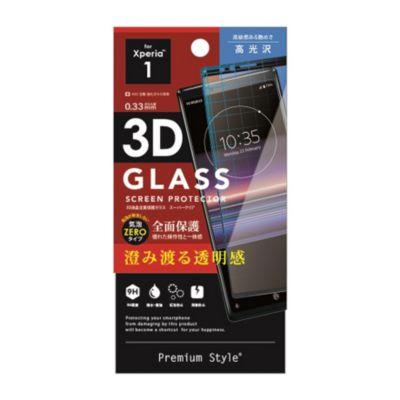 PGA Xperia 1 3D液晶全面保護ガラス スーパークリア