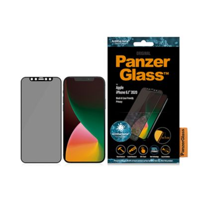 PanzerGlass iPhone 12 Pro / 12 Privacy 覗き見防止 Edge-to-Edge ガラスフィルム
