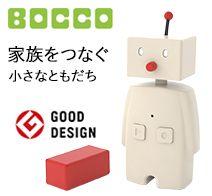 ユカイ工学(DMM.make ROBOTS)BOCCO