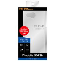 ray-out Y!mobile 507SH/SoftBank AQUOS ea ハードケース 3Hコート