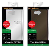 754d097c79 ray-out Y!mobile 507SH/SoftBank AQUOS ea TPUソフトケース 極薄