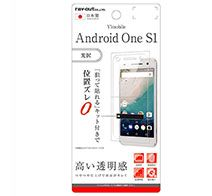 Android One S1 フィルム 指紋防止 光沢