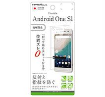 Android One S1 フィルム 指紋 反射防止