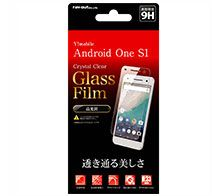 Android One S1 液晶保護ガラスフィルム9H光沢0.33mm