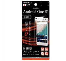 Android One S1 フィルム 5H 耐衝撃 アクリルコート 高光沢
