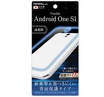 Android One S1 背面保護フィルム TPU 光沢 耐衝撃