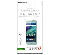 ray-out Android One X1 フィルム 指紋 反射防止