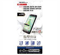 AQUOS SH-04H/SHV34/Xx3 液晶保護フィルム 耐衝撃 光沢