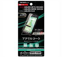 AQUOS SH-04H/SHV34/Xx3 液晶保護フィルム 5H アクリルコート 高光沢